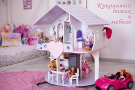 Дитяча ігрова меблі - шукаємо ділових партнерів