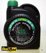 Engine oil SW (silver wheel