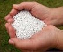 Inexpensive urea in bulk from a warehouse in Kharkov