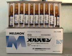 Laennec and Melsmon (Melsmon) Japanese production