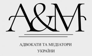 Представництво в суді (кримінальні справи) Харків