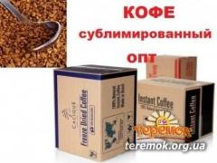 Продам оптом сублімований кави Касік, Кокам, Ігуацу