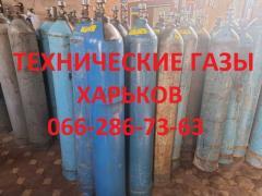 Реализация технических газов в Харькове