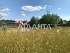 Sell land village Hodosivka