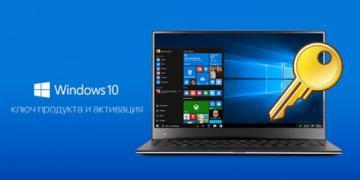 Selling license keys Windows 7, 8, 10 (PRO, Nome)