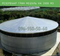 Tank green Module on 2000 m3 of fluid capacity 2000 Kubo