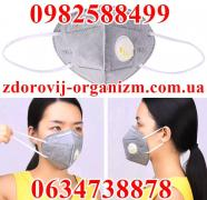 Захисна турмалиновая респіраторна маска для обличчя